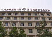 庐江男科医院环境