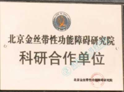 庐江男科医院